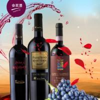 意大利红酒招商